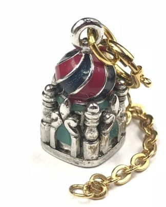 Joan rivers Enamel Russian St Basils Cathedral Domed Charm Pendant