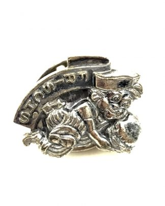 Rare 1952 Frisch's Big Boy Striped Overalls Slingshot Sterling Pin