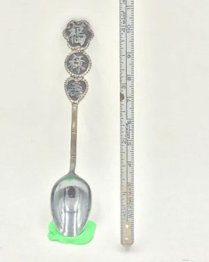 Vintage Sterling Asian Oriental SOUVENIR SPOON